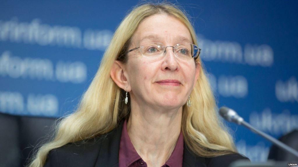 Уляна Супрун оприлюднила мультик про ЛГБТ