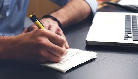 До 15 липня – грант на безкоштовне навчання у школі журналістських розслідувань в Румунії