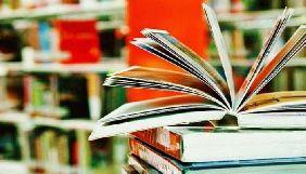 Держкомтелерадіо не дозволив ввезти з РФ 15 тис. книжок, в яких експерти виявили ознаки роспропаганди
