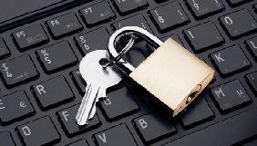 Коаліція «За вільний Інтернет» закликає депутатів не голосувати за законопроект щодо досудового блокування сайтів
