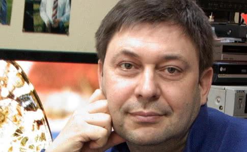 Вишинський написав заяву з проханням дозволити російському консулу відвідати його в СІЗО