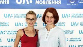 Ірина Сандуляк стала продюсеркою «Львівського радіо»