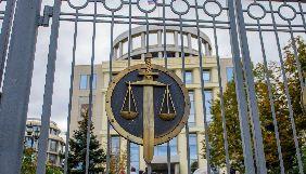 Посольство України втретє попросило Мосміськсуд дозволити Денісовій відвідати Сущенка