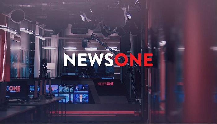У телеканалу NewsOne змінився власник