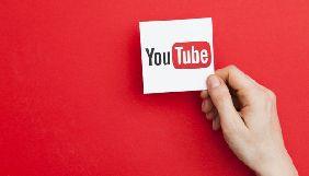 YouTube представив нові інструменти для блогерів