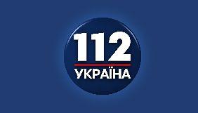 «112 Україна» на дві години зникав з ефіру через вимкнення електрики – Василь Сметана