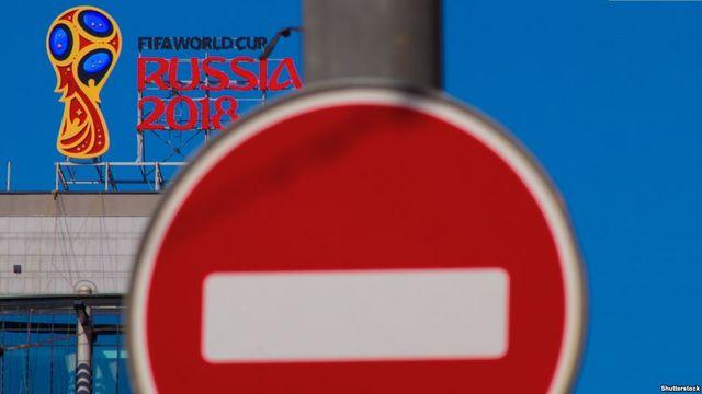 Бойкот чемпіонату світу з футболу – 2018, але не в українських інтернет-новинах