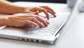 «Укрінформ» шукає літредактора-перекладача для сайту