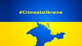 Агентство Bloomberg опублікувало інфографіку з картою України без Криму