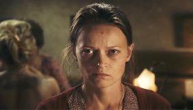 Фільм Лозниці «Лагідна» увійшов до списку найкращих фільмів 2018 року за версією The Guardian