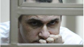 Сенцов заявив, що не писатиме прохання про помилування