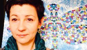 Потребує фінансової допомоги журналістка Яна Сєдова