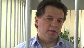 Роман Сущенко просить Сенцова припинити голодування – Фейгін