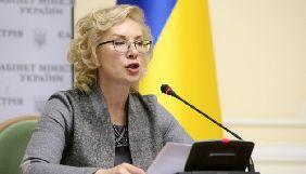 Посольство України у РФ звернулося до ФСБ та Москалькової щодо візитів Денісової до українських в'язнів