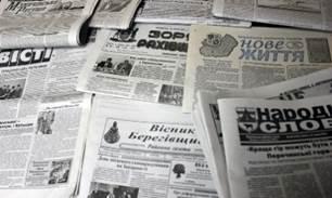 Комунальна преса Закарпаття не реформується, бо хоче розпорядитися отриманими з бюджету коштами – представник ОДА