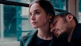 Переможцем Bobritsa Film Festival став фільм «Стрімголов» режисерки Марини Степанської