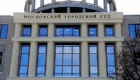 Московський міський суд відмовив омбудсмену Денісовій у відвідуванні засудженого Сущенка