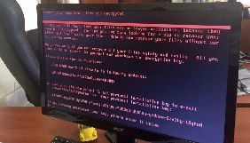 Російські хакери готують кібератаку на Україну, схожу на вірус Petya – Кіберполіція