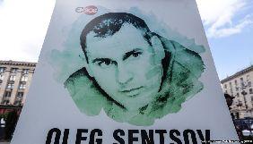 Очередная провокация русских в деле Сенцова