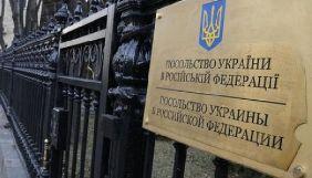 Посольство України в РФ вимагає негайного допуску Денісової до Олега Сенцова