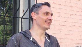 У Севастополі випустили з СІЗО активіста Мовенка, засудженого за звинуваченням в екстремізмі в соцмережах