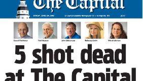 Американська Capital Gazette, в редакції якої сталася стрілянина, присвятила номер п'ятьом убитим співробітникам