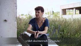 Така стильна й така актуальна «Українська читанка»