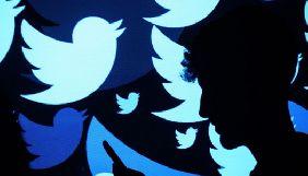 Twitter буде показувати користувачам, хто і за яку суму розмістив політичну рекламу