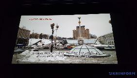 У Польщі відбулася прем'єра документального фільму про російську агресію в Україні