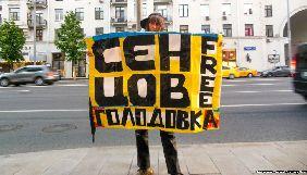 У Москві пройшли пікети на підтримку Сенцова та інших політв'язнів