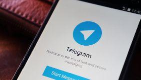 Telegram уночі працював з перебоями в Європі, США та в РФ