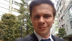 Поклонники волнуются за Дмитрия Комарова в компании вооруженных людей