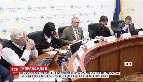 Who is absent today? Як телеканали пояснювали відсутність кворуму в Нацраді