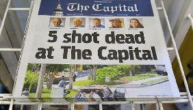 Нові технології допомогли ідентифікувати чоловіка, який стріляв у ньюзрумі Capital Gazette