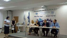 Журналістка суспільного телеканалу «Лтава» здобула нагороду на конкурсі про україно-ізраїльські відносини