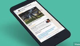 WhatsApp мріє стати медіаплатформою? Месенджер випустив оновлення, яке перетворює групи на окремі канали