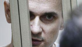 Чеські сенатори закликали Путіна звільнити Олега Сенцова