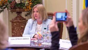 Ірина Геращенко пояснила, чому Вишинського немає в списку росіян на обмін