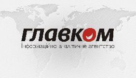 Журналістка Ірина Мещерякова повідомила, що її звільнили з «Главкому» через лікарняний. У редакції спростовують