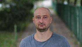 Аркадий Бабченко выразил готовность сесть в России и подвергнуться пыткам за Сенцова и других политзаключенных