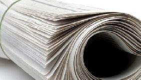 Рада в першому читанні підтримала мораторій на підвищення тарифів на доставку україномовної преси