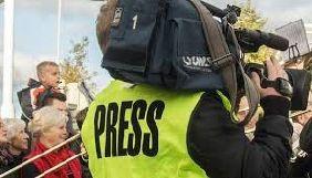 За шість місяців 2018 року у світі вбили 66 журналістів - Press Emblem Campaign