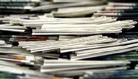 Медійники закликають Верховну Раду ухвалити законодавчі зміни щодо роздержавлення друкованих ЗМІ