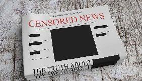 Юна цензура: чому статті учнів видаляють зі шкільних видань