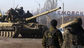 Як «Страна.ua» зображає Україну агресором
