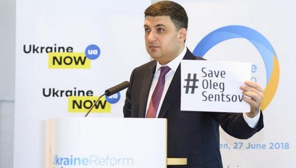 Реформи в Україні: ми мало стараємося?