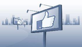 Кросворди, бренди й інтерв'ю – що медіа просувають у Facebook