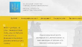 Спростування фейку: помилка у декларації Дмитра Грузинського призвела до ажіотажу щодо його начебто «мільйонних» статків