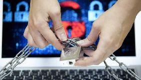Законопроект про досудове блокування сайтів внесено в порядок денний Ради на голосування