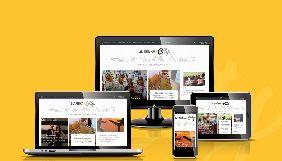 Агенція розвитку локальних медіа «Або» допоможе десяти місцевим редакціям запустити сучасні інтернет-видання